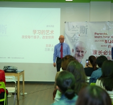 teaching-beijing-1