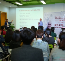 teaching-beijing-4