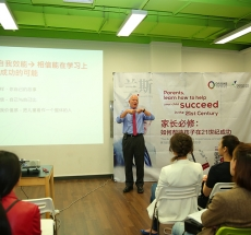 teaching-beijing-5