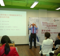 teaching-beijing-6